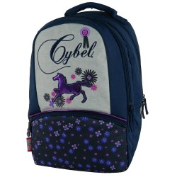 Backpack Horse Cybel Navy 43 CM